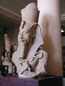 Akhenaton Quotes