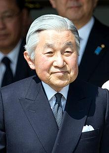 Akihito Quotes