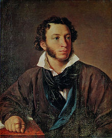 Alexander Pushkin Quotes