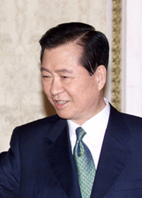 Kim Dae Jung Quotes