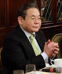 Lee Kun-hee Quotes