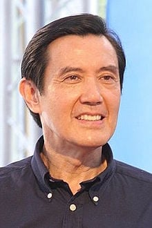 Ma Ying-jeou Quotes