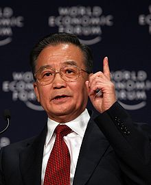 Wen Jiabao Quotes