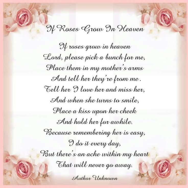 Inspirational Quotes For Loss Of A Mother Quotesgram