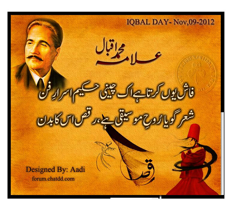 Iqbal Urdu Shayari Images: Iqbal Quotes In English. QuotesGram