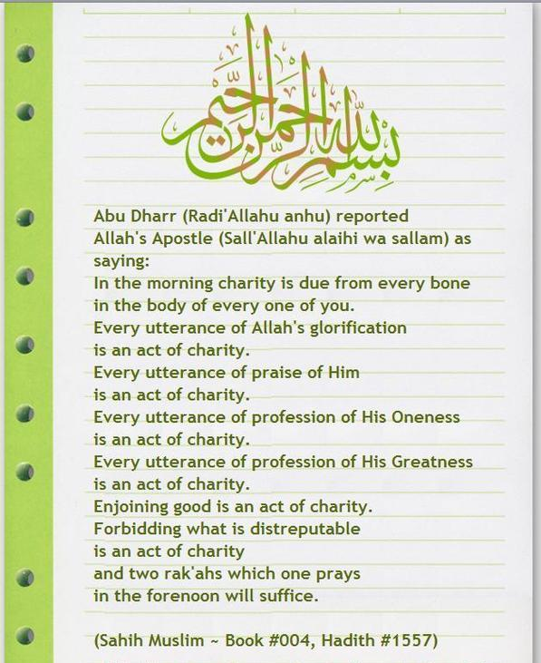 islamic inspirational poem and hadith Visitors: read and enjoy our collection of islamic poems subjects: islam, hijab, prophet, muslim, quran, salaat and more register and : - write your islamic poems.