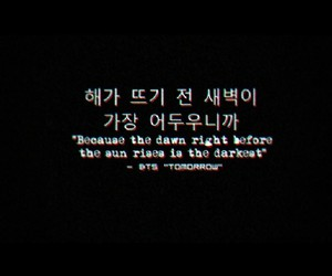 Bts Quotes English Quotesgram