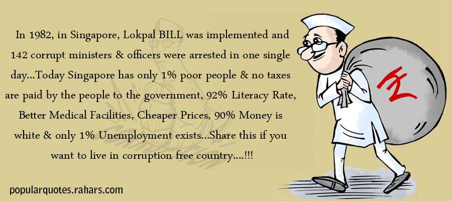 Essay About Corruption