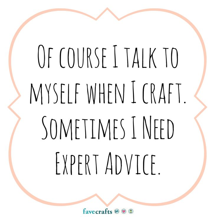 I Need To Work On Myself Quotes: Craft Room Quotes And Sayings. QuotesGram
