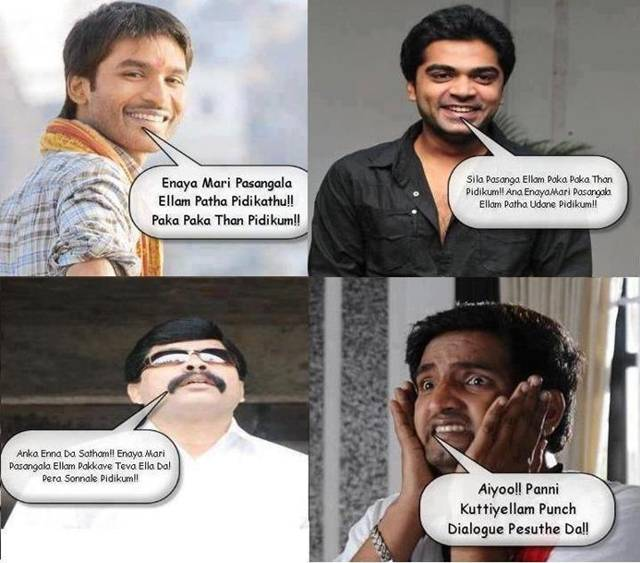 Comedy Quotes In Tamil Quotesgram