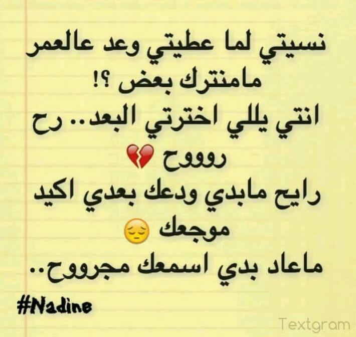 Sad Tumblr Quotes About Love: Arabic Quotes Weheartit. QuotesGram