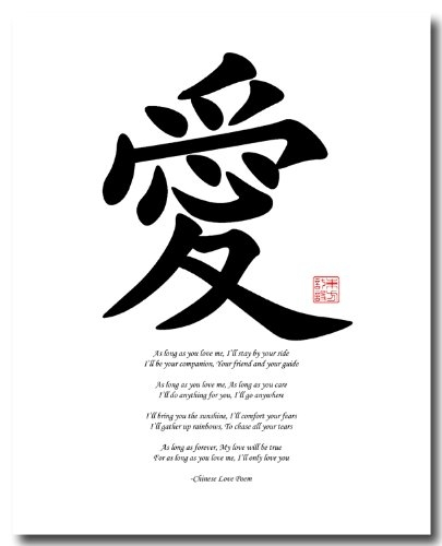 quotes in chinese writing Chinese, like all languages, has its own set of unique greetings which may be seemingly strange to learners of the language (this is particularly true if the two cultures are vastly different) below, you will find commonly-used mandarin greetings and farewells, along with corresponding pinyin.