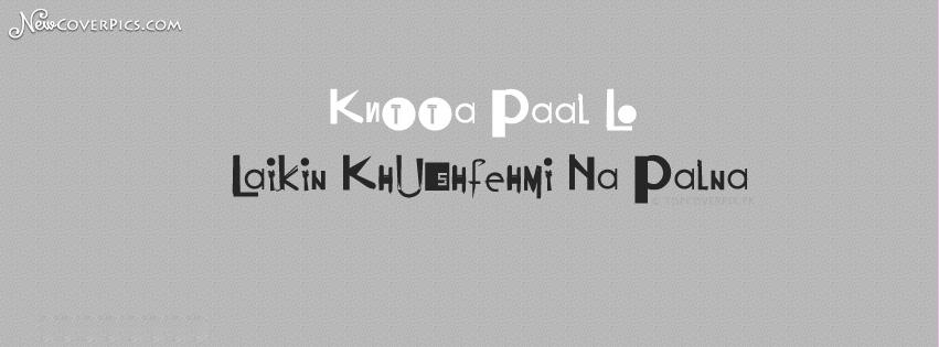 Attitude Quotes In Urdu. QuotesGram