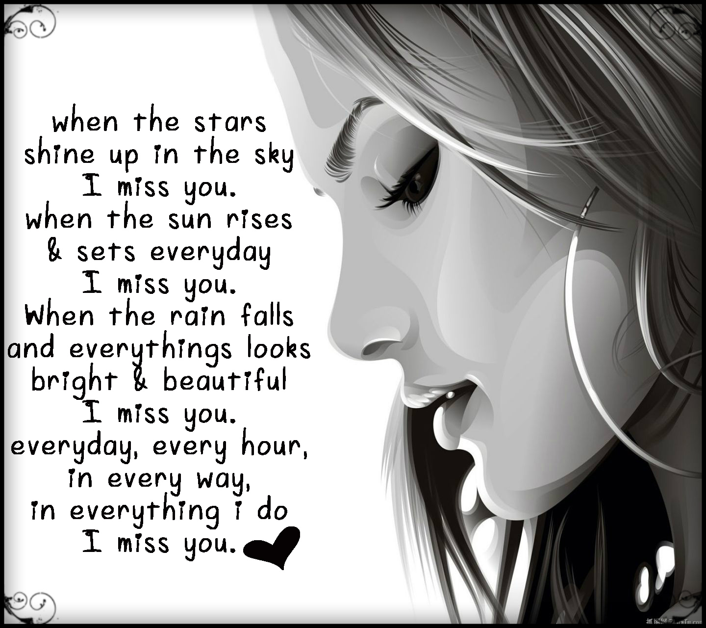 Miss quotes sexy you Romantic Good