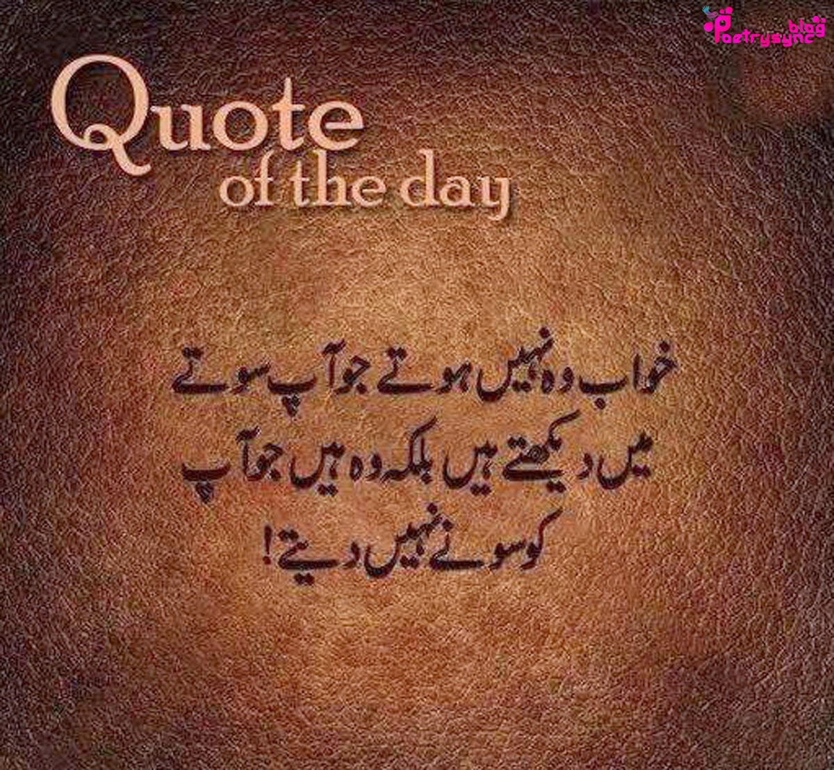 Islamic Quotes In Urdu On Life. QuotesGram
