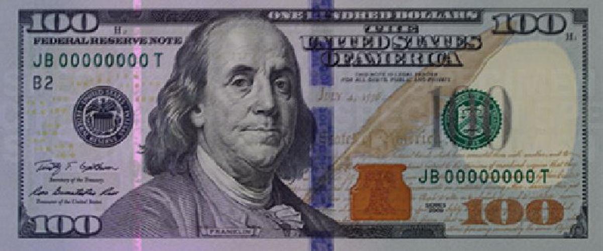 Dollar Bill Players Club Quotes. QuotesGram 100 Dollar Bill 2013 Back