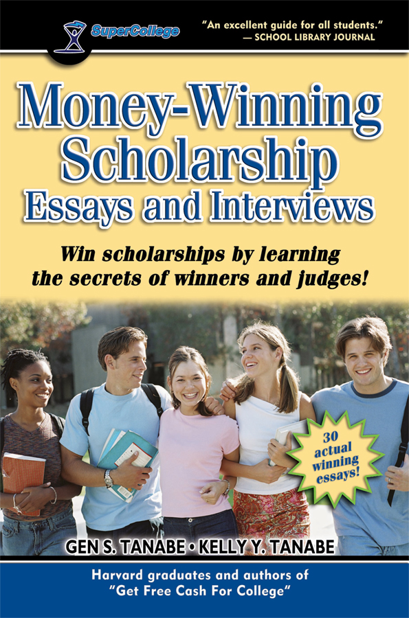 Essay for scholarship money