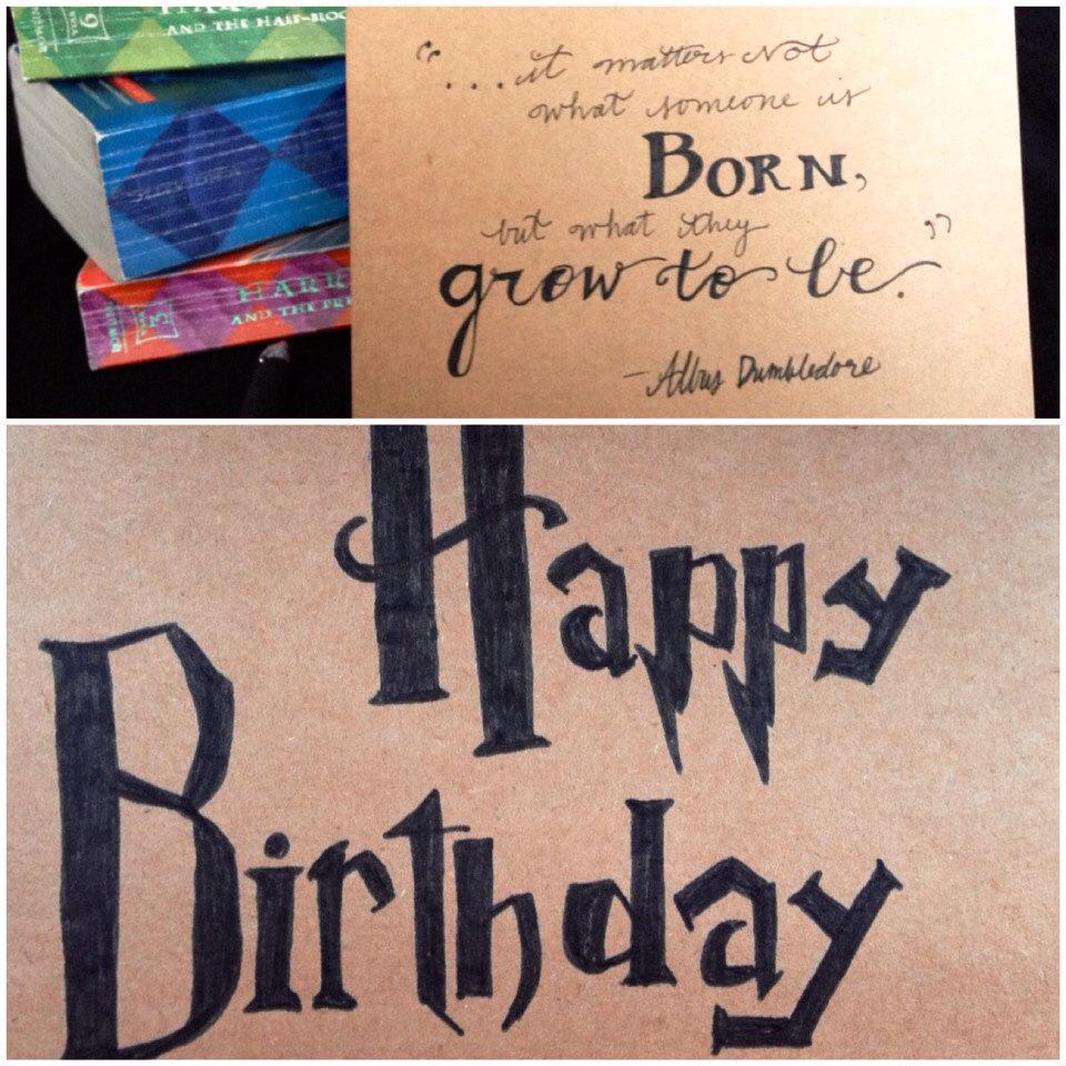 Открытки с гарри поттером с днем рождения своими руками, днем