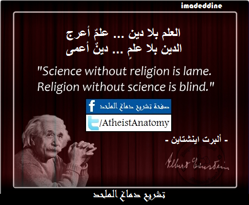 einstein essay religion Einstein and religion: playing dice with einstein: essay review of einstein and religion, michael d gordin (society of fellows, harvard university.