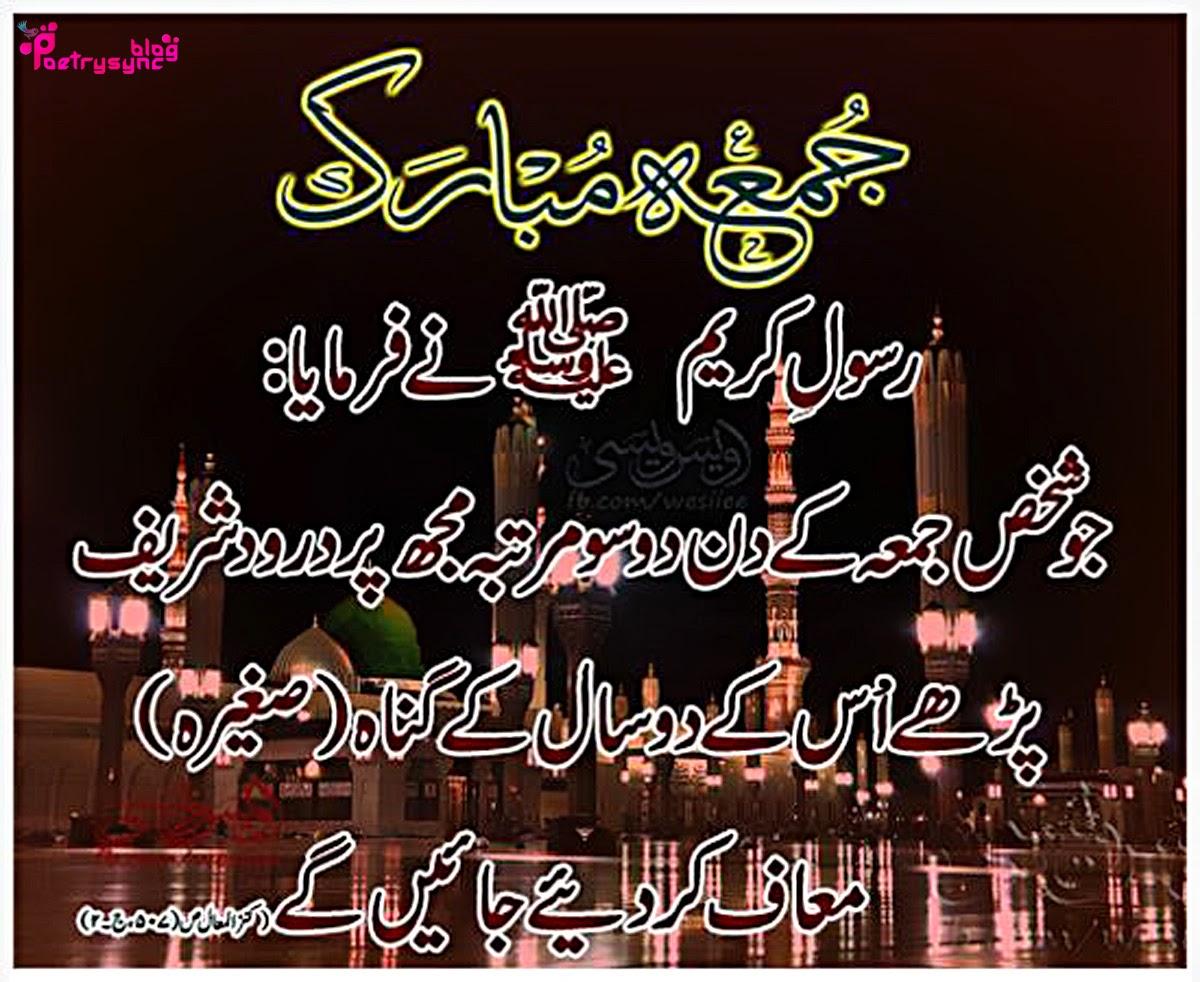 how to keep husband happy sexually in islam in urdu
