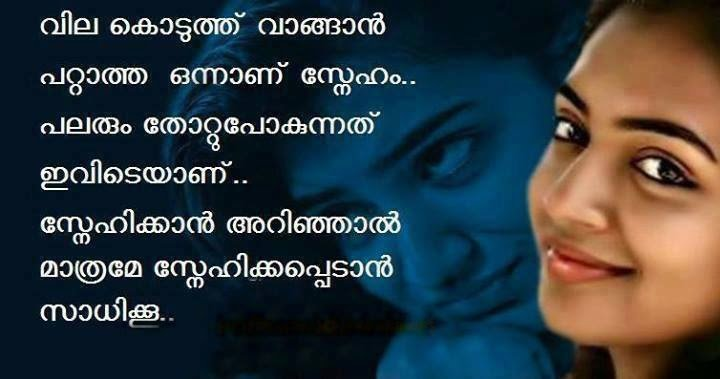 Valentines Day Love Letters In Malayalam