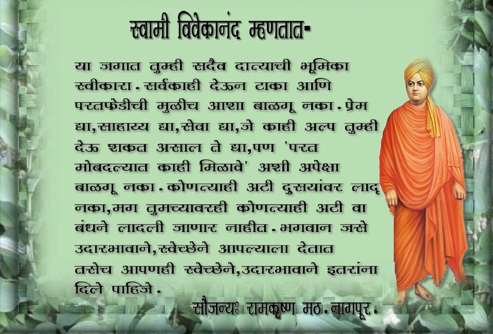 swami vivekananda chicago speech in hindi pdf