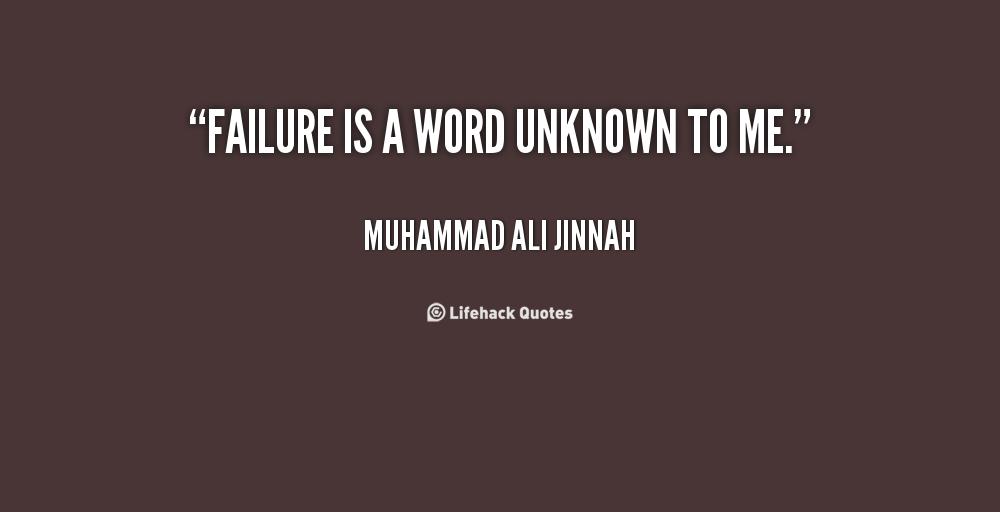 Quotes By Muhammad Ali Jinnah. QuotesGram