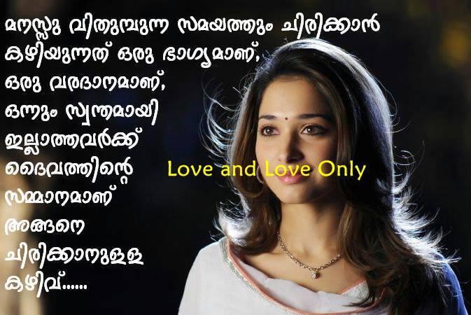 malayalam famous film quotes quotesgram