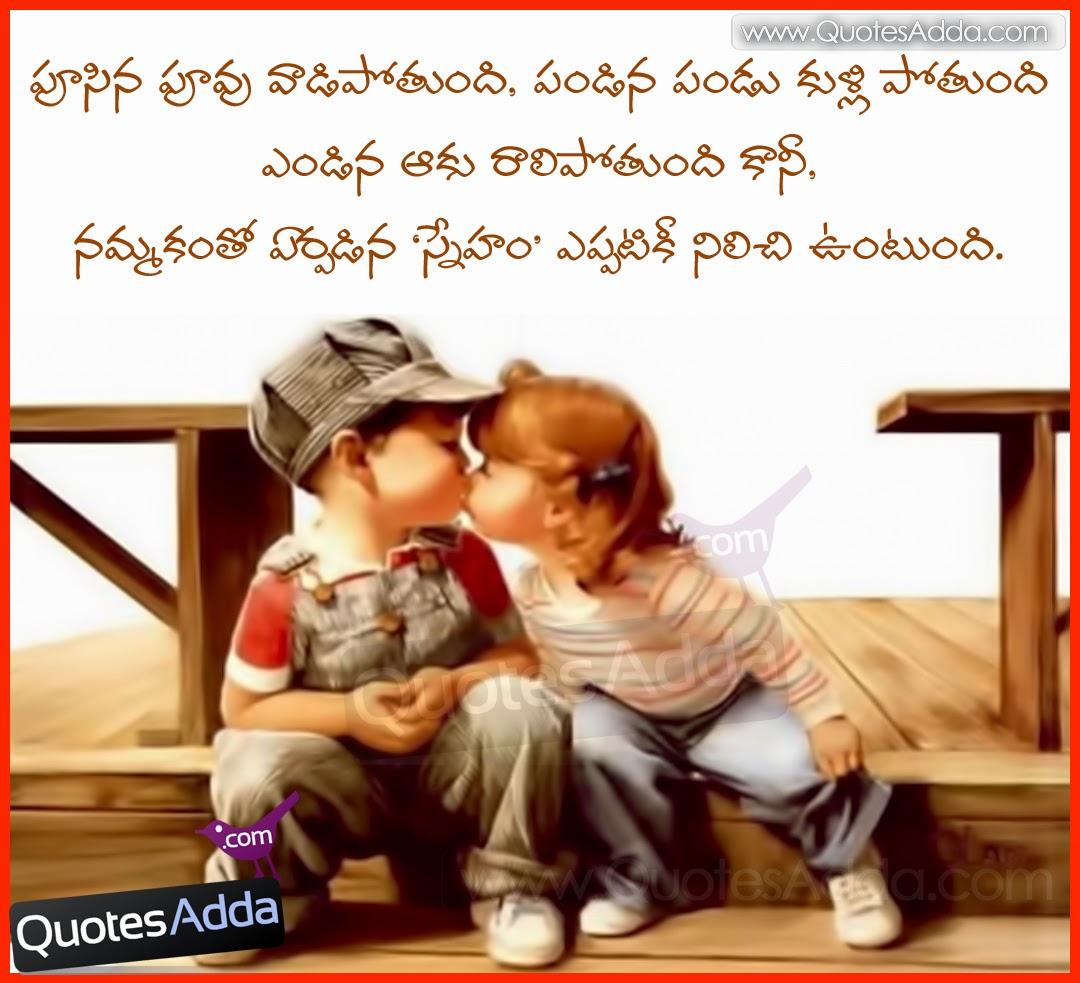 65 Very Painful Sad Friendship Quotes: Sad Quotes About Friendship Telugu. QuotesGram