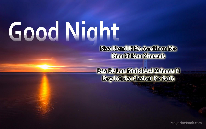 Romantic Good Night Quotes For Girlfriend. QuotesGram