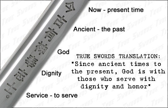 Across years, across miles, sword returning home