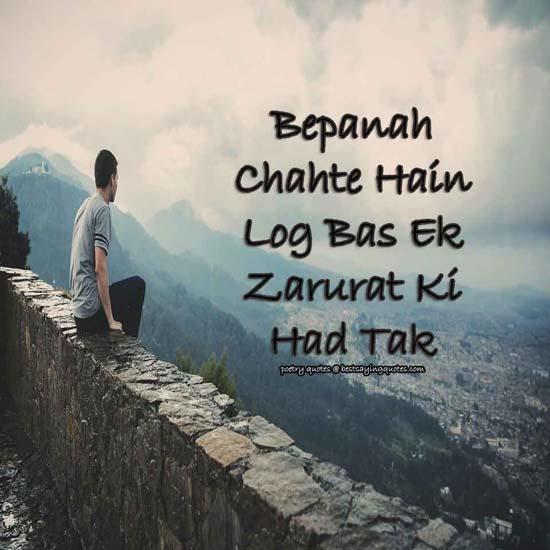 Best Sad Quotes About Love In Urdu: Sad Quotes In Urdu. QuotesGram