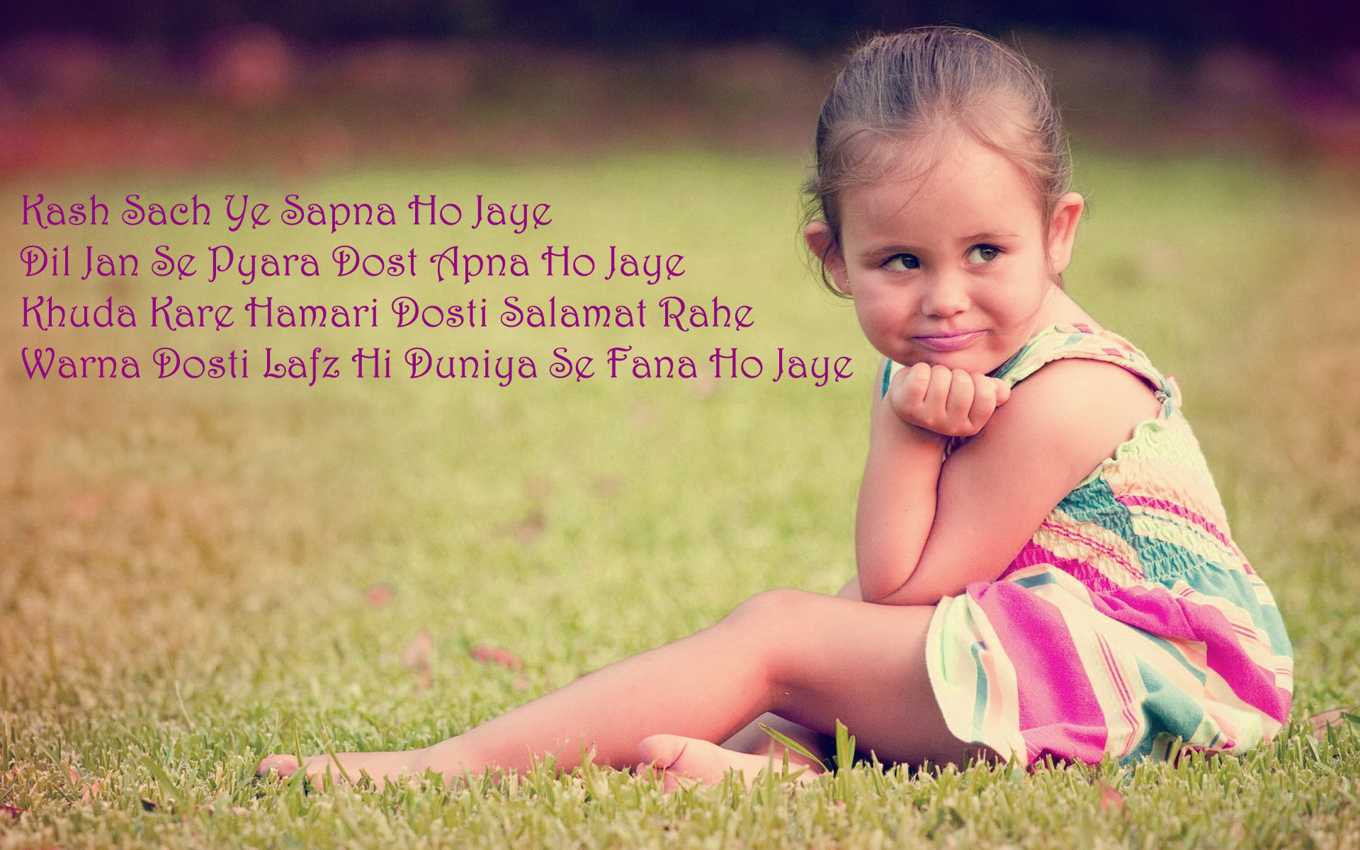 Little Girl Best Friend Quotes. QuotesGram