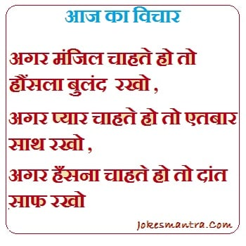 Friendship Quotes In Hindi Quotesgram Here we shared the best collections of the friendship quotes in hindi, dosti shayari, friends forever status in hindi, touching friendship line in funny friendship status. friendship quotes in hindi quotesgram