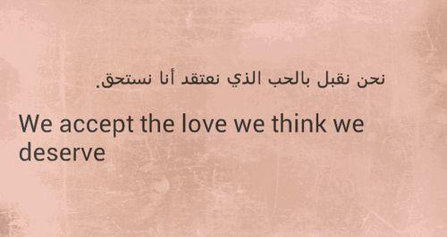love quotes written in arabic quotesgram