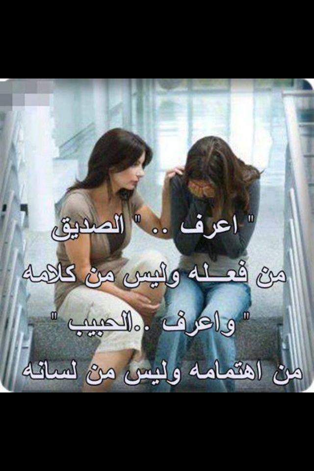Arabic Quotes. QuotesGram