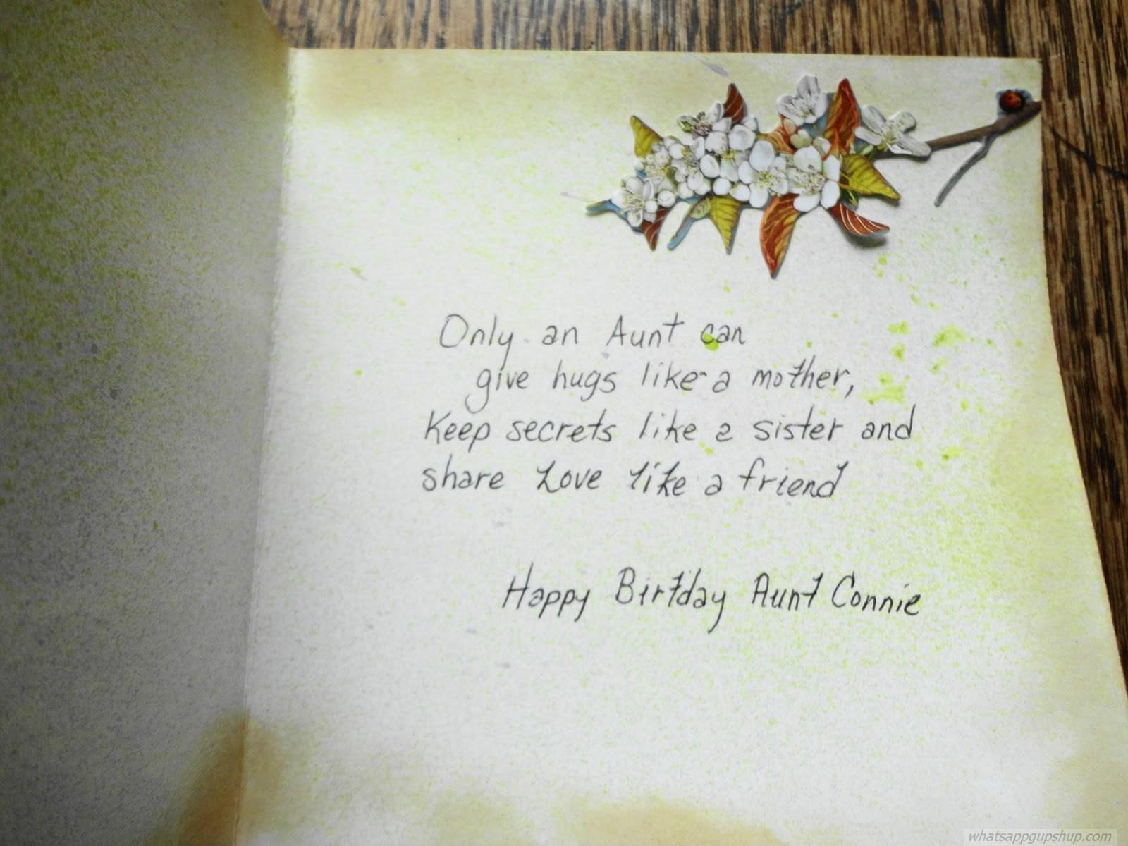 Sweet Aunt Quotes. QuotesGram