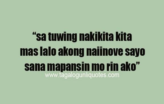 Mahal Kita Love Quotes Tagalog: Ng Mahal Kita Sobra Quotes. QuotesGram