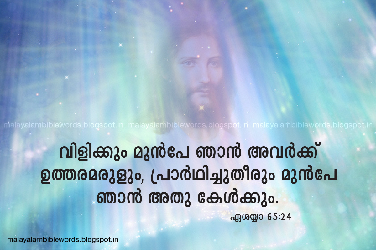 4 Word Quotes Bible. QuotesGram