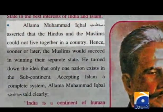 my favourite personality allama iqbal essay in english Fond of reading poetry ,especially urdu and punjabi poetry allama muhammad iqbal is my favourite  (or) my favourite personality  essay (1) english.