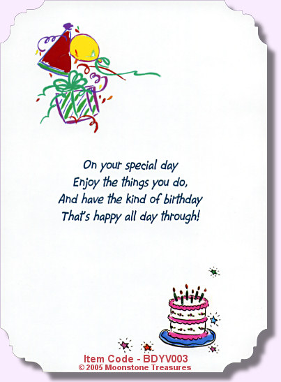 Sentimental Birthday Quotes. QuotesGram