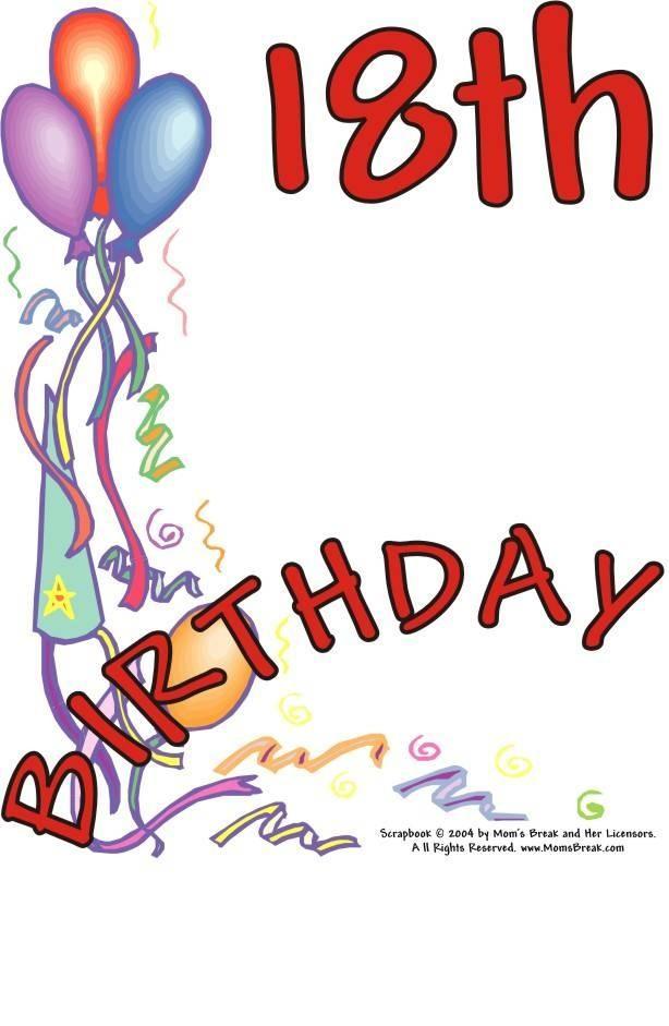 Поздравления с днем рождения совершеннолетия