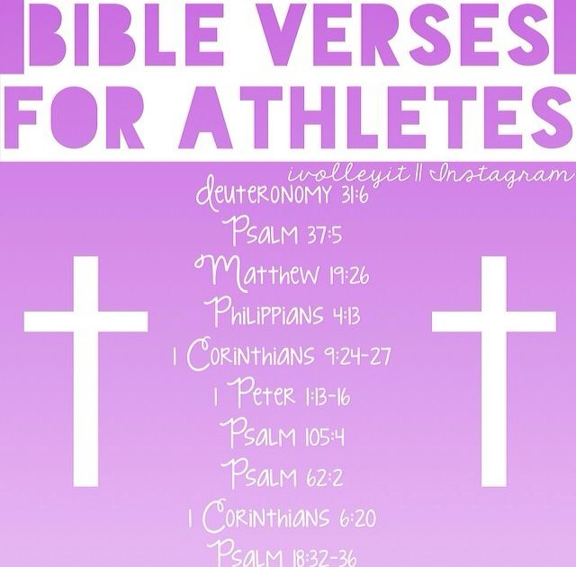 Bible Verses About Determination: Bible Quotes For Athletes. QuotesGram