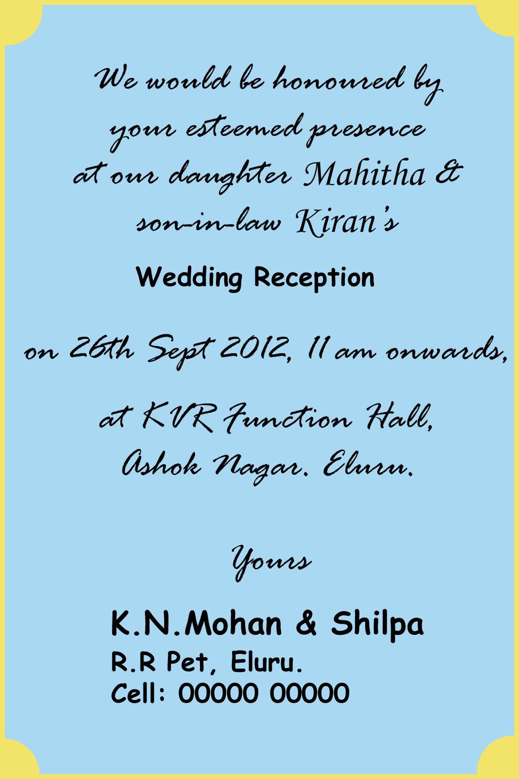Indian Wedding Invitation Cards Quotes Wedding Invitation Sample