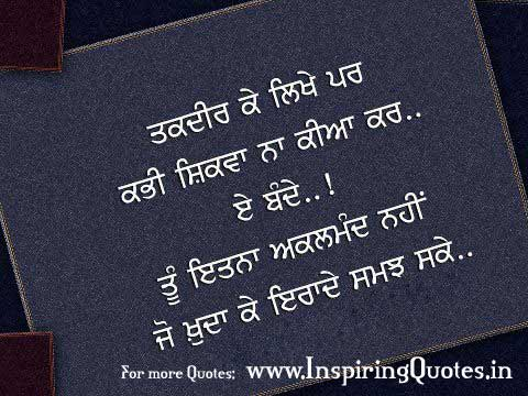 Autism Quotes For Parents also Quotes From Parents also Spike Over Angel Buffy furthermore Heritage also Punjabi Quotes For Parents. on you never cared quotes