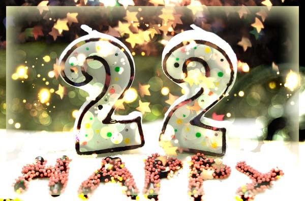 Поздравление парню 22 летием