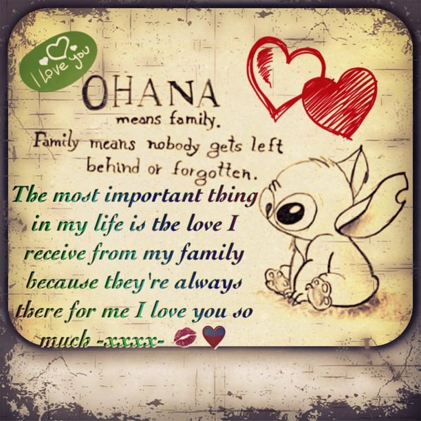 Tattoo Quotes And Poems Quotesgram: Second Family Quotes. QuotesGram