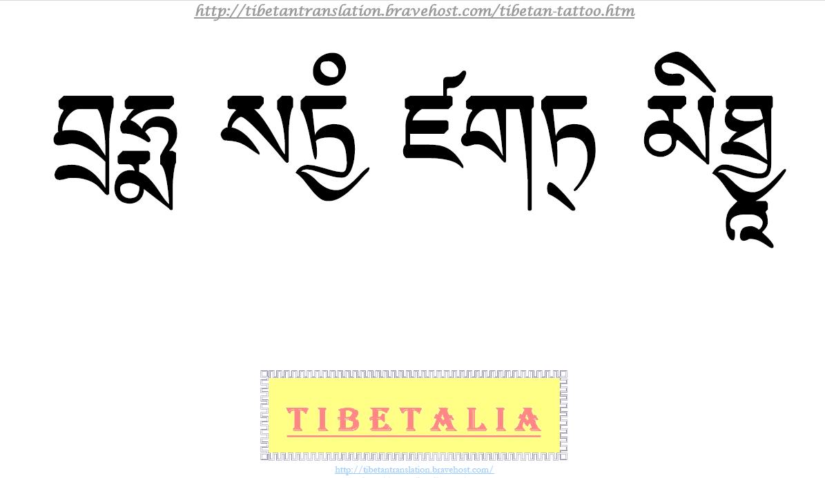 Tibetan bells spiritual quotes quotesgram