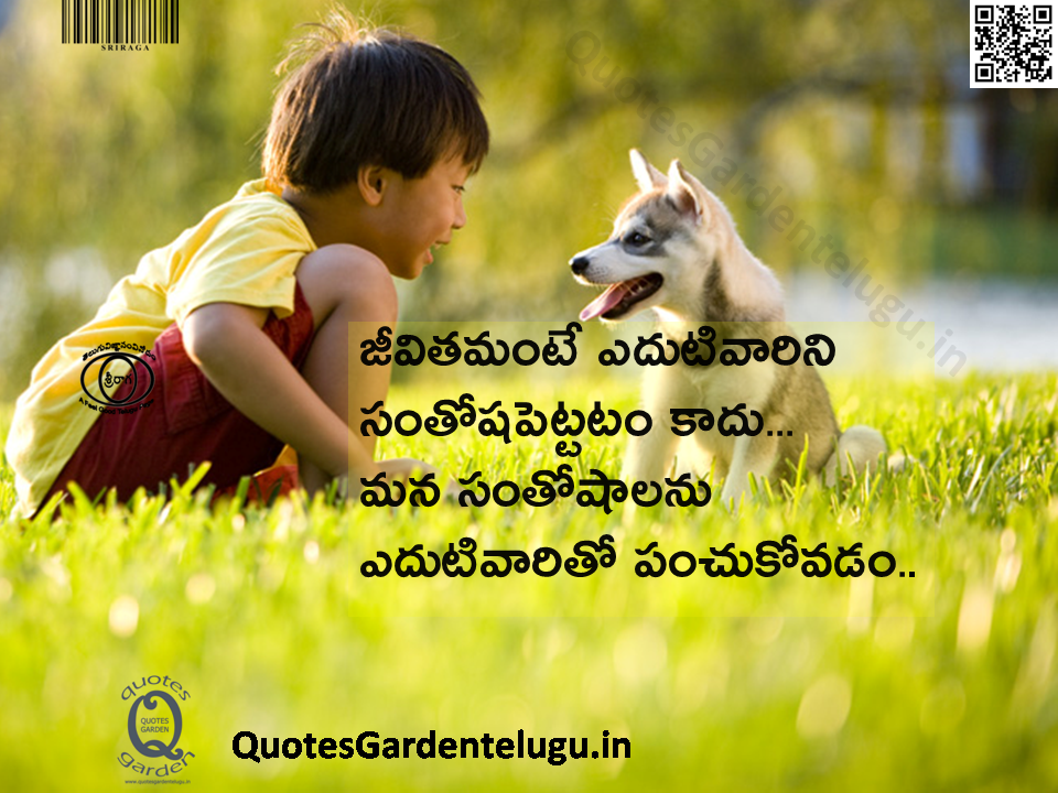 Quotes On Love And Life In Telugu: Quotes About Life In Telugu. QuotesGram