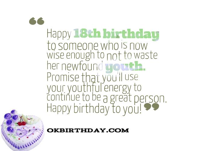 happy 18 birthday quotes quotesgram